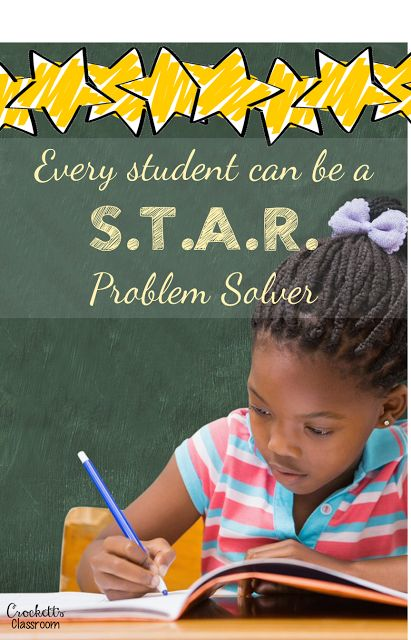 Every student can be a STAR math problem solver.  If you hate hearing the moans and groans every time your students have to solve word problems you need to read this blog post!  Find out how to help all your students master math word problem strategies an
