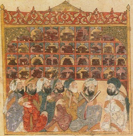 Scholars at an Abbasid library. Maqamat of al-Hariri Illustration by Yahyá al-Wasiti, Baghdad 1237