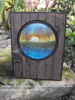 handmade card ... hardwood background ... porthole window thei a setting sun scene that almost glows ... Lovely as a Tree ...