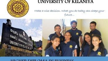 University of Kelaniya Higher Diploma in Business Course