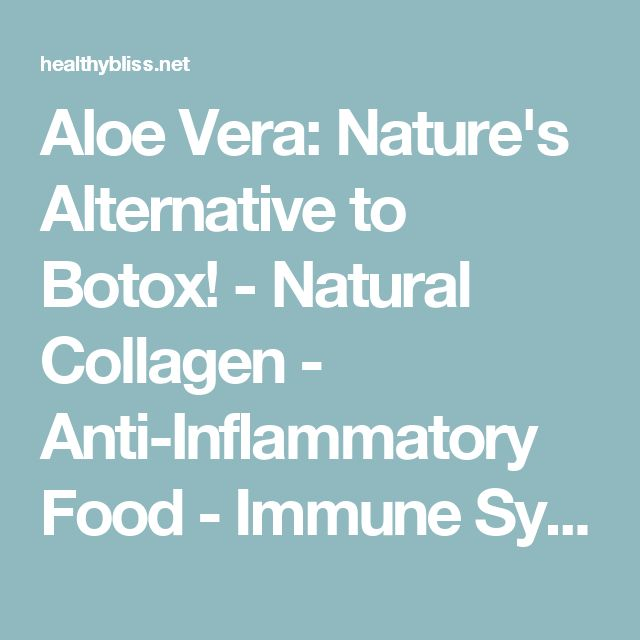 Aloe Vera: Nature's Alternative to Botox! - Natural Collagen - Anti-Inflammatory Food - Immune System Booster - Superfood - Clear Skin - Digestive Aid   Jennifer Thompson