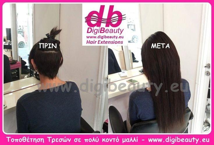 Best 65 Glam Seamless Hair Ideas On Pinterest Remy Human Hair