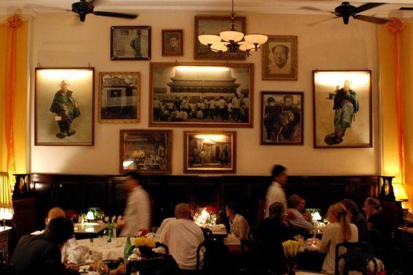 The China Club, Hong Kong