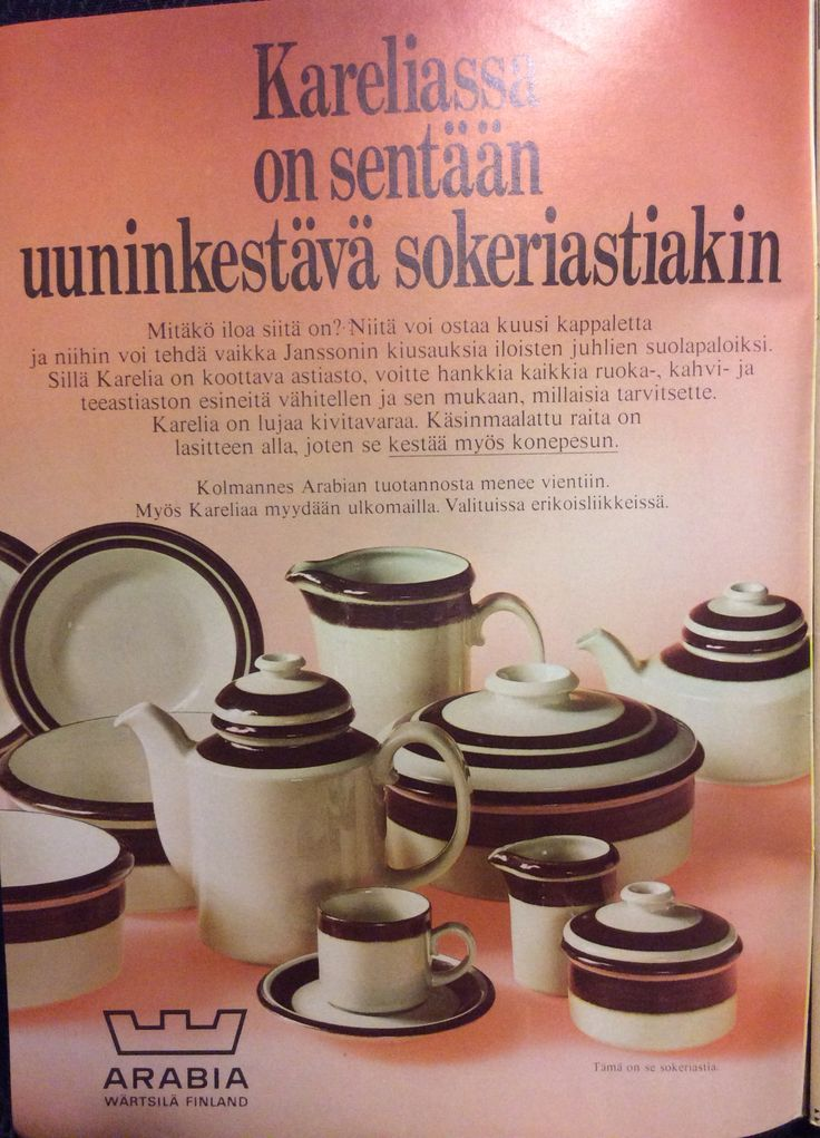 1972 & 262 best Cups and dishes Marimekko arabia and other images on ...