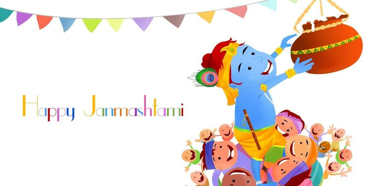 May our bonding remain forever like this.  ‪#‎Happy‬ ‪#‎Krishna‬ ‪#‎Janmashtami‬
