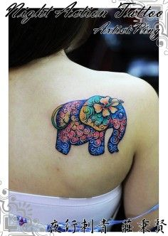 distinctive giraffe watercolor elephant tattoo on forearm | Search Unique Watercolor Tattoo