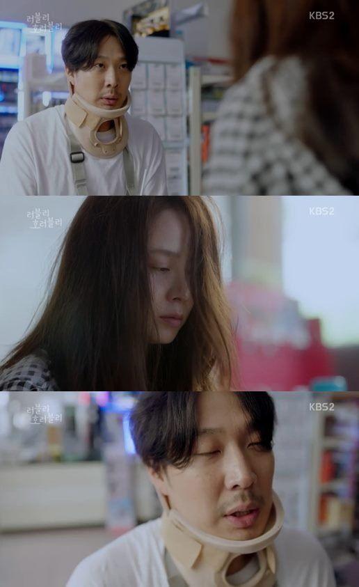 Sung si kyung song ji hyo dating