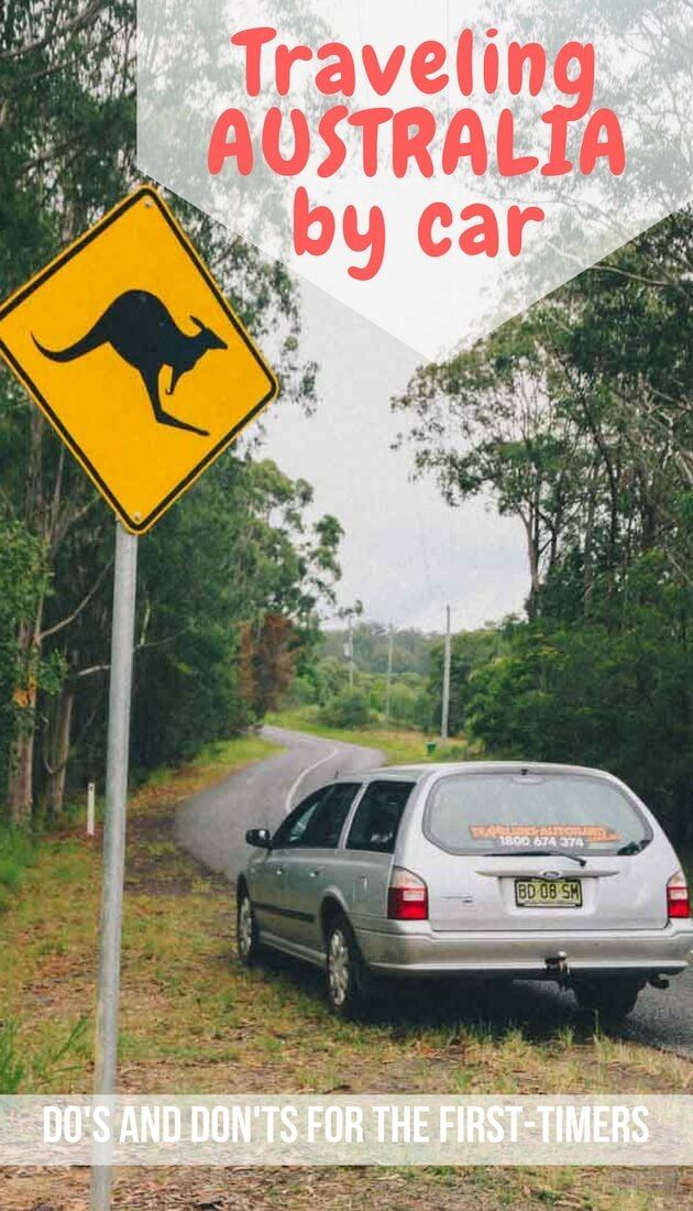 Traveling #AUSTRALIA by car: do's and don'ts for the first-timers. Major tips on driving, staying overnight, packing and food for your trip in Aussieland. #Australia #trip #roadtrip #traveltips