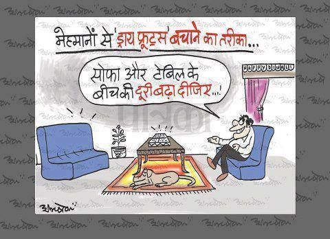 Hindi cartoon To save 'dry fruits' from guests, increase the distance between the couch and serving table.; Hindi @ Universiteit Leiden