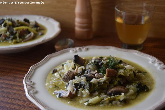 Νόστιμες κ Υγιεινές Συνταγές: Μαγειρίτσα με μανιτάρια