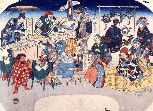 江戸食文化紀行-江戸の美味探訪- no.96「千歳飴など」