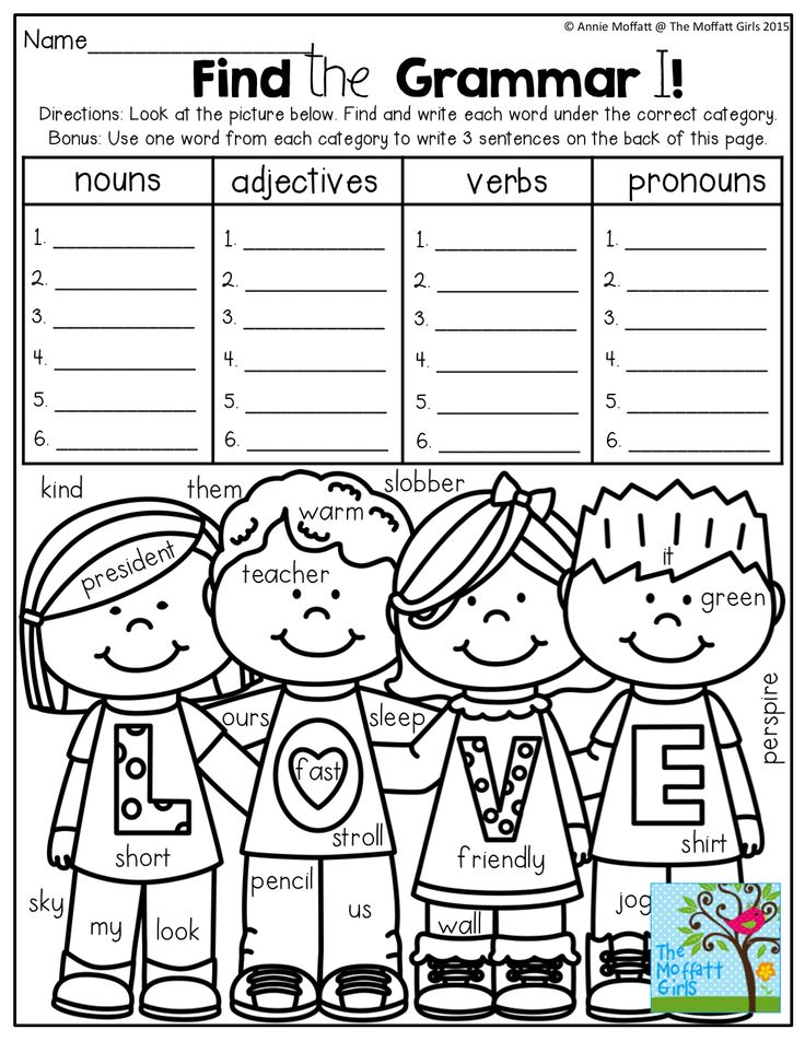 February FUNFilled Learning! Second grade writing