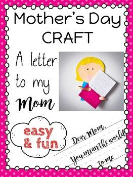 Easy & fun Mother's Day Craft  Create a great gift for your Students' Moms or an eye-catching bulletin board display for Mother's Day.  This product consists of an instructional video and a preview which you can download.  You can adjust the skill level to the age group you teach.