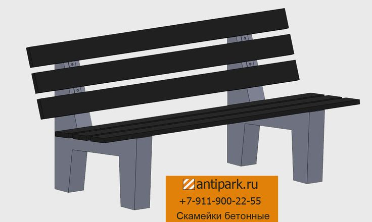 Скамейка бетонная СКМ-1