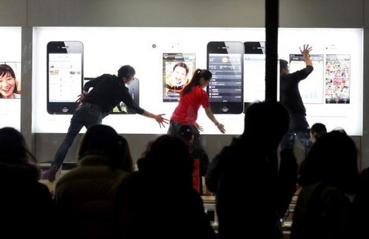 Latest iPhone 5 release date info. A shocker revealed. #examinercom