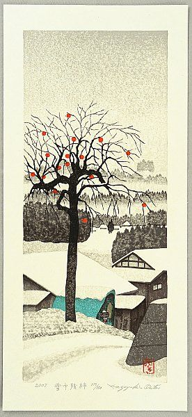 Kazuyuki OhtsuArtists Painting, Japanese Prints, Chinese Japanese Art, Japanese Winter, Japan Winter, Kazuyuki Ohtsu, Chinese Prints, Asian Art, Art Printmaking