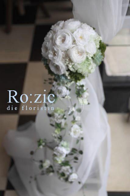 preserved flower http://rozicdiary.exblog.jp/26010200/