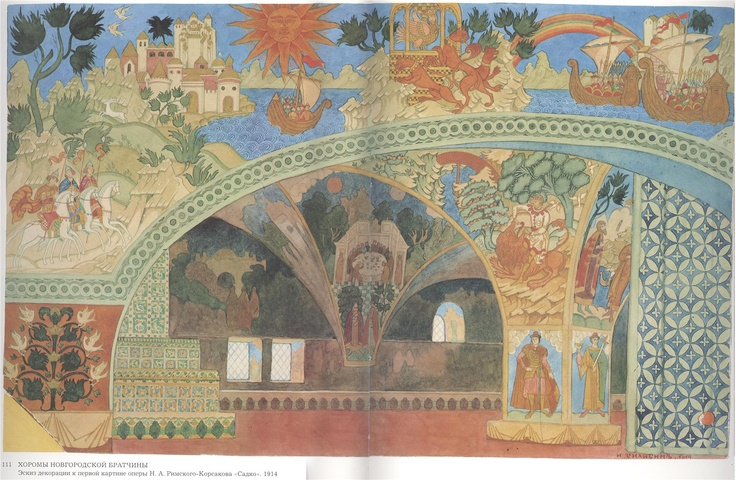 "Ivan Bilibin -Scenery for ""Sadko"""