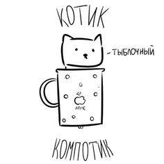 Черно-белые рисунки няшных котиков