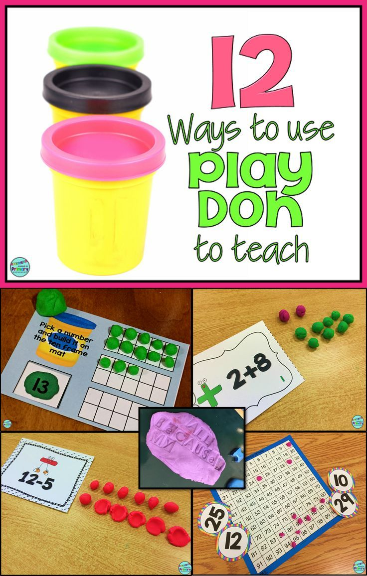 Use play-doh to get your students excited about learning math and literacy skills.  Perfect for kinesthetic learners.  Freebie included.