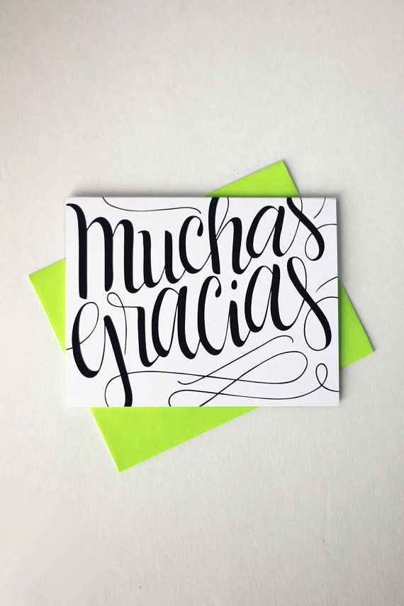 Muchas gracias  Thank you in Spanish  one card by HowjoyfulShop