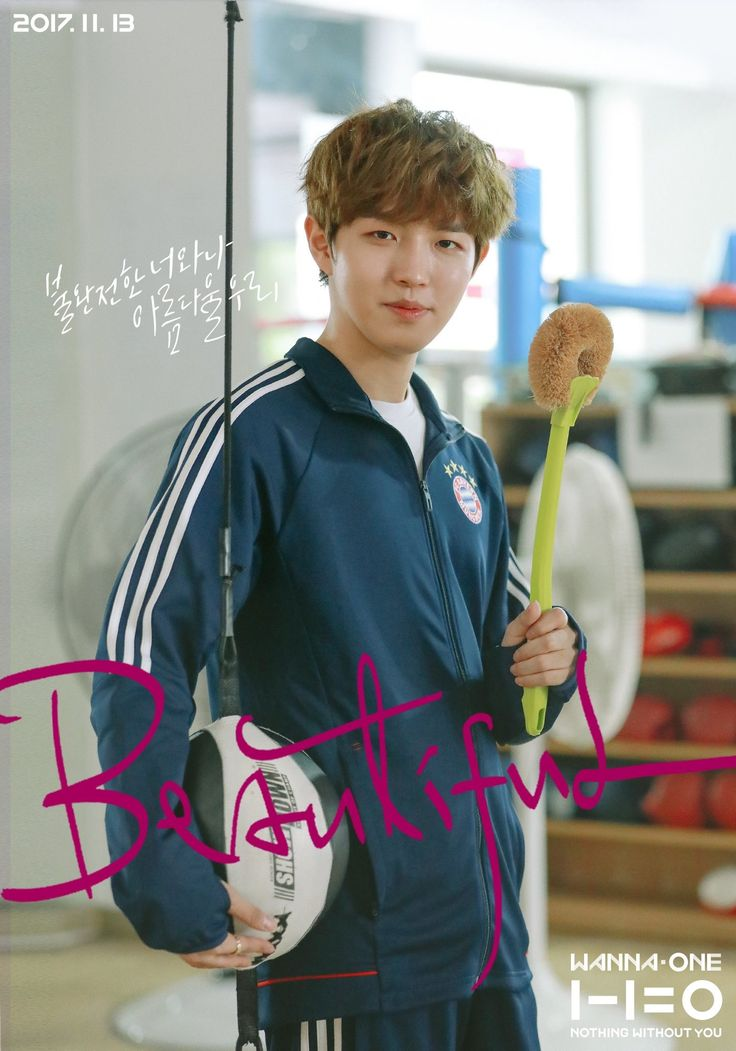 "Jaehwan - Wanna One | 'Beautiful' MV POSTER Wanna One ""1-1=0 (NOTHING WITHOUT YOU)"" TITLE TRACK 'Beautiful' 2017.11.13 (MON) 6PM Release!"