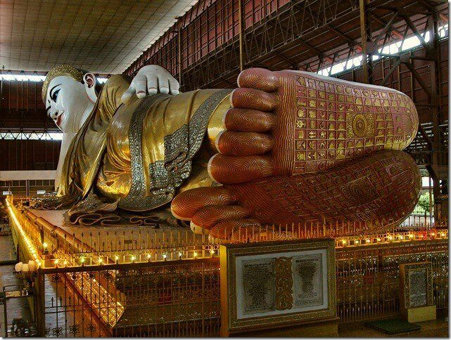 Chaukhtet Kyi Pagoda