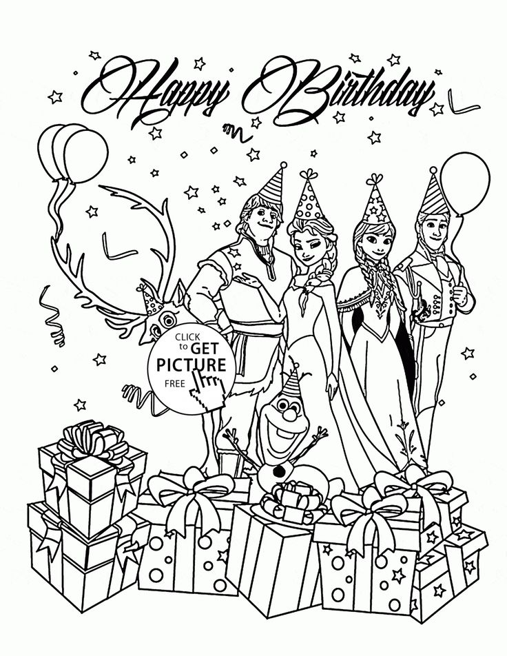 Happy Birthday And Frozen Characters Coloring Page For Kids Holiday Pages Printables Free