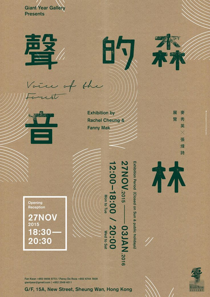 tomorrow design office - typo/graphic posters