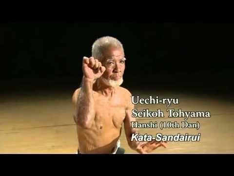 Okinawan karate master. Kata. - YouTube