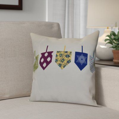 "The Holiday Aisle Hanukkah 2016 Decorative Holiday Geometric Outdoor Throw Pillow Size: 18"" H x 18"" W x 2"" D, Color: White #outdoorholidaydecorations"