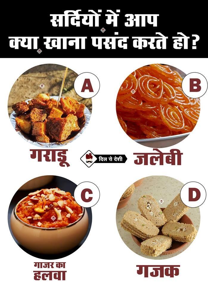 Pin By Arzoo Jamwal On Healthy Tips In Hindi Images Dog Food