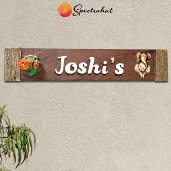 Custom Wooden Name Plates. Give Your Home A Personalized Name With Decorative  Nameplates. #