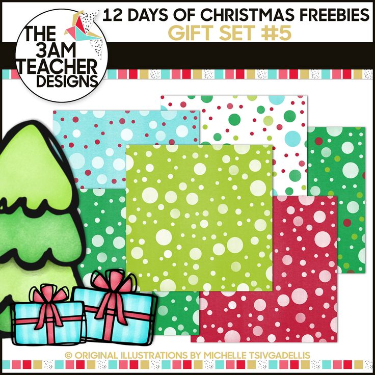 12 Days of Christmas Freebies: Free Holiday Clipart Gift Day #5 from The 3AM Teacher!! Enjoy another free clipart gift!