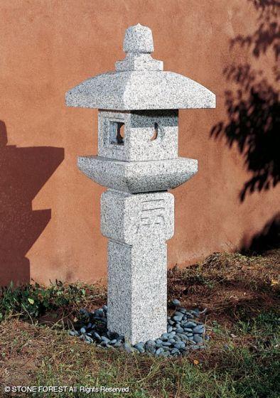 Stone lanterns :)