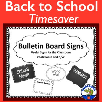Back to School Timesaver! Useful Bulletin Board Signs will help you get ready for the first week of school. 15 classroom bulletin board signs for any classroom decor. You can cut these out and put on different backgrounds..like burlap, shiplap, chevron, zebra...whatever