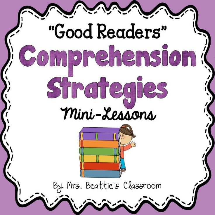 reading comprehension from research to classroom R teach students how to use several research-based reading comprehension strategies r teach reading comprehension strategies individually or in combination r teach reading comprehension strategies by using a gradual release of responsibility.