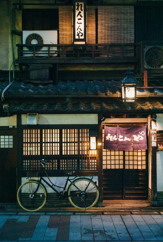 House at night | Kyoto, Japan