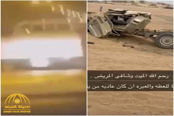 بسرعة تتجاوز الـ 200 شاهد لحظة وقوع حادث شنيع لسائق شاص على طريق عام بـ المملكة Car Vehicles Online