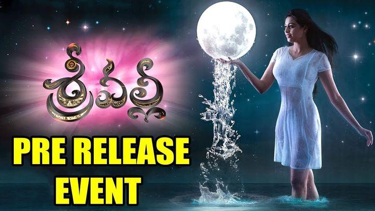 Watch Srivalli Movie Pre Release Event || V Vijayendra Prasad, Rajath Krishna, Neha Hinge || 2017 Free Online watch on  https://free123movies.net/watch-srivalli-movie-pre-release-event-v-vijayendra-prasad-rajath-krishna-neha-hinge-2017-free-online/