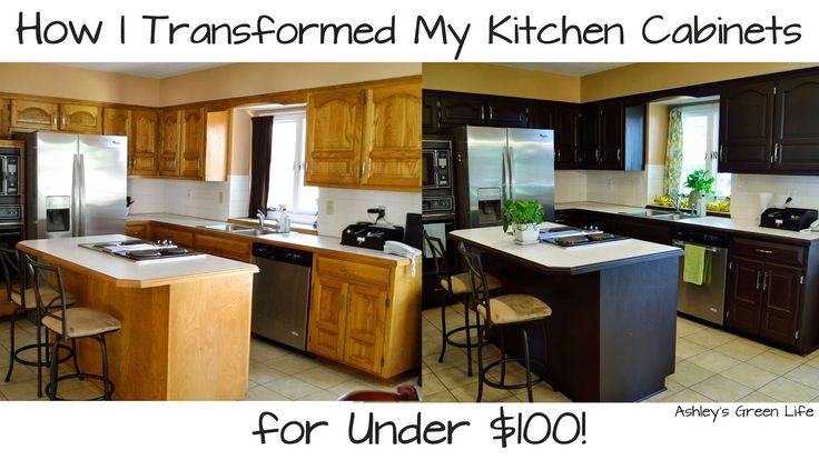 Ashley's Green Life: How I Transformed My Kitchen Cabinets for Under $100!