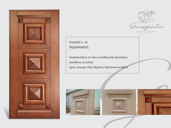 #handmade wooden door_A55/ by Georgiadis Furniture