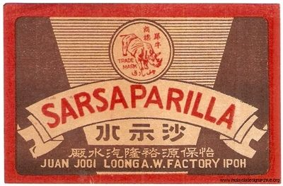 http://www.malaysiadesignarchive.org/wp-content/gallery/printed/1940ssarsaparilla.jpg