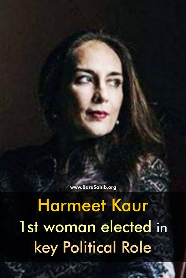 ‪#‎NotableSikhs‬ ‪#‎ProudKaur‬ Harmeet Kaur-1st woman elected in key Political Role! An Indian-American woman Sikh lawyer from California has been elected to a key position in the Republican party at the national level. Harmeet Kaur Dhillon was born in Chandigarh , she was elected as the newest member of the Republican National Committee on Sunday by thousand-plus votes in attendance at the California Republican Party convention.