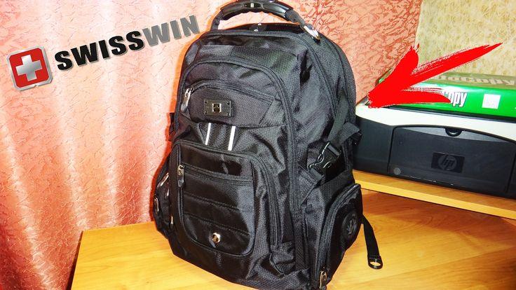 Большой походный рюкзак SwissWin из Китая