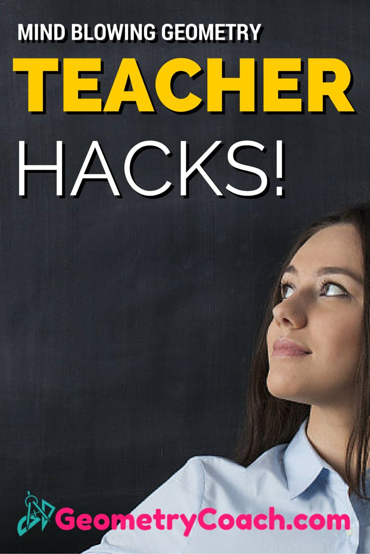 3 Ways to Make Your Life Easier as a Geometry Teacher  http://geometrycoach.com/3-ways-to-make-your-life-easier-as-a-geometry-teacher-without-more-geometry-worksheets/