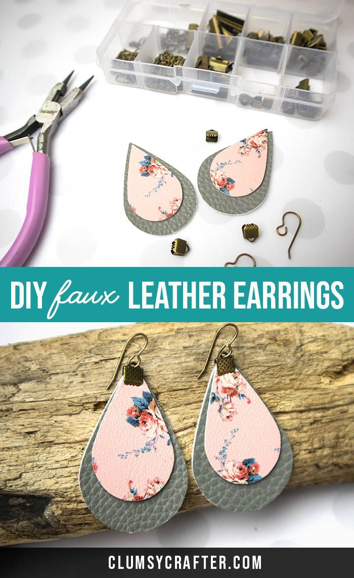DIY Faux Leather Earrings with Free Cut File