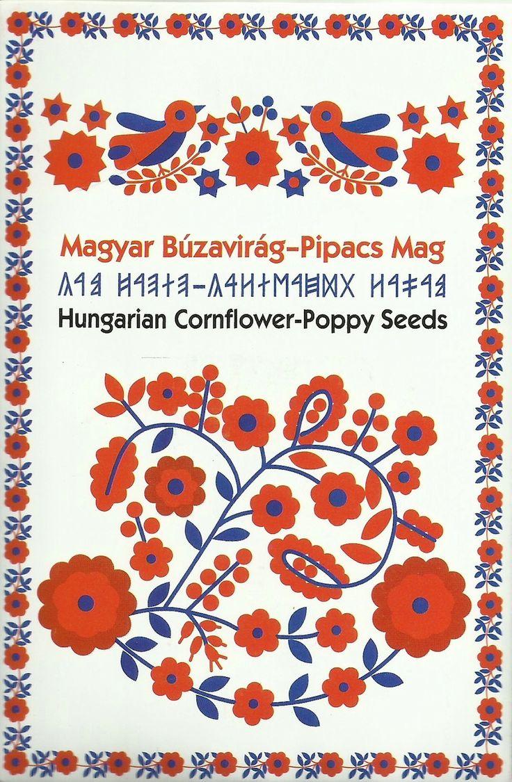 GYÓGYÍTÓ ERŐ és ŐSI TUDÁS a MAG-BAN! A virágmagvak magyarországi gyűjtésből származnak. A mag szinte minden ősi kultúrában jelen van, mint a kezdet, az újjászületés, de az élet, az örök körforgás, életerő és lehetőségek szimbóluma is. Ebben a megközelítésben a virágmagkeverék különösen alkalmas ballagási és esküvői ajándéknak, ajándék-kísérőnek is. Utal a diákévek megszűnésére, befejezésére és valami új, más minőség, új életfeladat kezdetére. Menyegző alkalmával pedig jelképezi magát az új…