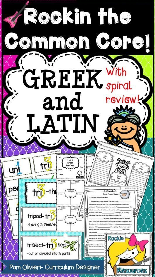 138 best Greek and Latin Ideas images on Pinterest   Word study ...