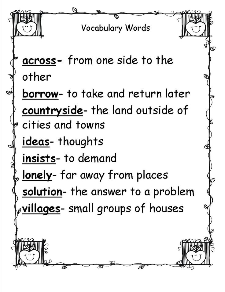2nd Grade Spelling Words in 2020 (With images) Spelling